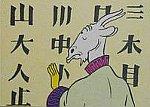 chińskie litery